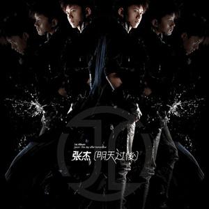 明天过后(热度:3845)由导师-赵梓茗(零基础学唱歌)翻唱,原唱歌手张杰