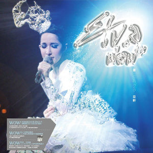 我爱你那么多(Live)(热度:60)由潔寶翻唱,原唱歌手萧亚轩