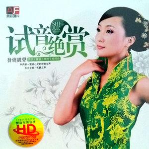 雪花(热度:15)由雨花石翻唱,原唱歌手樊桐舟