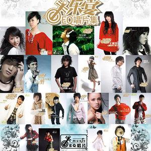 最后一次(热度:221)由驰骋翻唱,原唱歌手薛晓枫