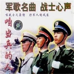 军港之夜(Live)原唱是苏小明,由蝴蝶翻唱(播放:58)