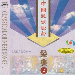 敖包相会(热度:60)由枫叶翻唱,原唱歌手吕继宏/乌日娜