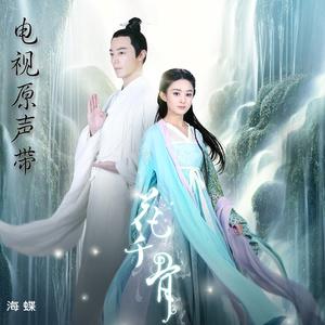 年轮(热度:79)由王菲菲翻唱,原唱歌手张碧晨