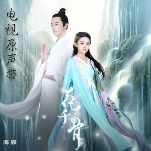 不可说(热度:24)由猫妖翻唱,原唱歌手霍建华/赵丽颖