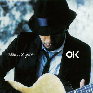 思念是一种病(热度:136)由MJ翻唱,原唱歌手张震岳/蔡健雅