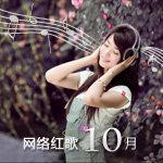 缘分惹的祸(热度:40)由小仙女雪儿「ACG」【新星】翻唱,原唱歌手安东阳