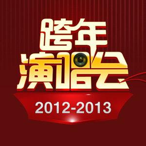 轻轻地告诉你(Live)原唱是杨钰莹,由唯一翻唱(播放:25)
