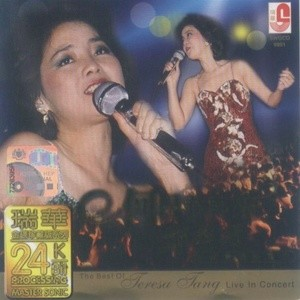 叹十声(Live)(热度:181)由自由翱翔翻唱,原唱歌手邓丽君