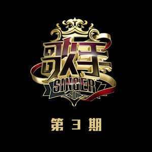 成都(Live)(热度:125)由气质翻唱,原唱歌手赵雷