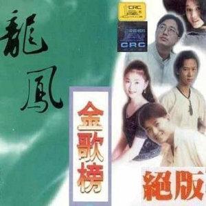 我听过你的歌(热度:1580)由ZHOU自然翻唱,原唱歌手王焱/何影