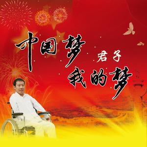 全民 k 歌 中国 版
