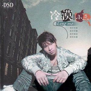这条街(热度:62)由弘毅(主唱)杰杰翻唱,原唱歌手冷漠/云菲菲