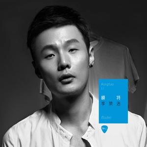 模特(热度:86)由哪吒feng..翻唱,原唱歌手李荣浩