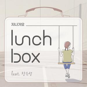 런치박스的專輯Single