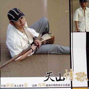 阿瓦曰古里(热度:72)由小玉翻唱,原唱歌手刀郎