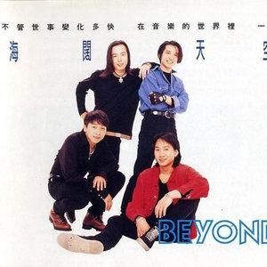 情人(Live)(热度:144)由Lee?云南11选5倍投会不会中,原唱歌手BEYOND