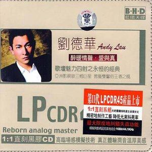 谢谢你的爱(热度:2458)由VIPCGB翻唱,原唱歌手刘德华