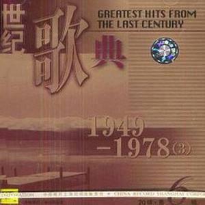 边疆的泉水清又纯(Live)(热度:17)由陶勋天平山人翻唱,原唱歌手李谷一