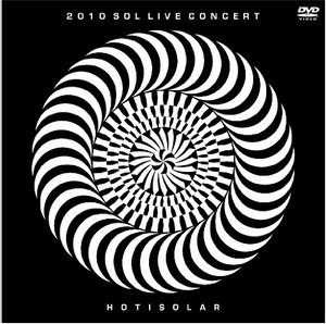 2010 Live Concert Solar dari Tae Yang