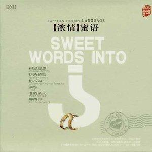 唐古拉原唱是王麟/完玛三智,由绮丽☞独一无二☜《拒私信》翻唱(播放:134)