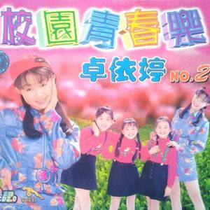 兰花草(热度:115)由七月翻唱,原唱歌手卓依婷