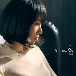 玫瑰玫瑰我爱你(热度:17)由帝豪จุ๊บ静翻唱,原唱歌手王若琳