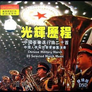 三大纪律八项注意由吴荣演唱(原唱:群星)
