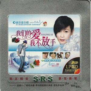 苦咖啡(热度:103)由万籁坊主的恩惠翻唱,原唱歌手汤潮