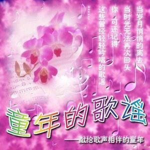 妈妈的吻(无和声版)(热度:83)由YW翻唱,原唱歌手程琳