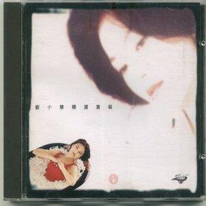 初恋情人(热度:23)由Jack的前任翻唱,原唱歌手刘小慧