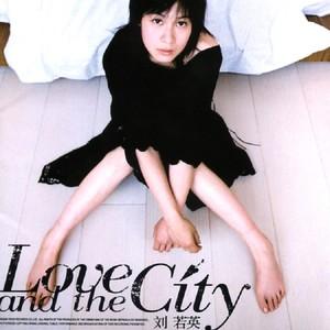 当爱在靠近(热度:509)由麦翻唱,原唱歌手刘若英