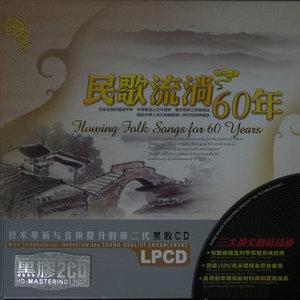 我和草原有个约定(热度:395)由彩虹(刘秀坤)安利为您生活添色彩翻唱,原唱歌手降央卓玛