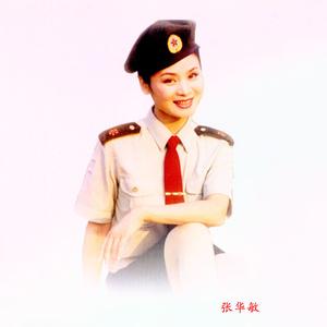 红梅花儿开(热度:13)由清风玉影云南11选5倍投会不会中,原唱歌手张华敏