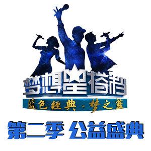 宁夏(MV版)(Live)(热度:6252)由初夏在深圳不定时播翻唱,原唱歌手梁静茹