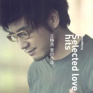 时间都去哪儿了(热度:90)由行走的CD翻唱,原唱歌手王铮亮