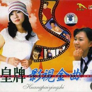 一剪梅(热度:12)由小斌翻唱,原唱歌手卓依婷