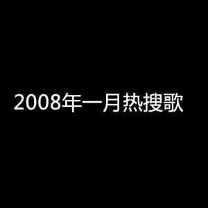 女儿情(热度:44)由清清翻唱,原唱歌手吴静