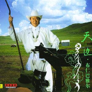 我和草原有个约定由李先生演唱(原唱:布仁巴雅尔)