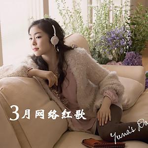 爱情美酒分给谁(热度:14)由冰山雪莲翻唱,原唱歌手龙梅子/老猫