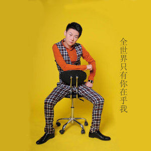 变了心的人(热度:639)由承诺翻唱,原唱歌手庞晓宇
