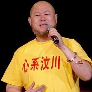 老婆老婆我爱你(热度:76)由强哥头光光云南11选5倍投会不会中,原唱歌手火风