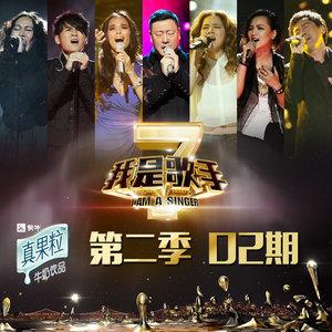 嫂子颂(Live)(热度:21)由冰山雪莲翻唱,原唱歌手韩磊