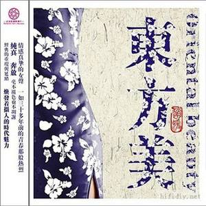 我的中国心(热度:121)由展翅的雄鹰翻唱,原唱歌手赵媛