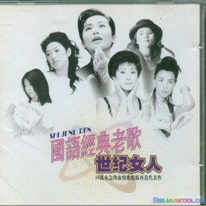 情人(热度:50)由兰雅莲清远翻唱,原唱歌手杨林