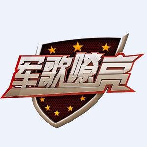 映山红(Live)(热度:35)由珍珠之梦翻唱,原唱歌手黄英