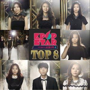 K팝 스타 시즌4 TOP8
