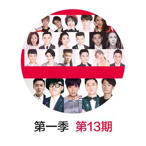 最浪漫的事(Live)(热度:48)由帝豪จุ๊บ静翻唱,原唱歌手金志文