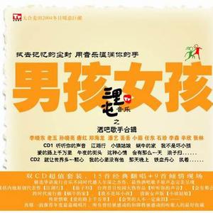 逝去的爱(热度:16)由Frank翻唱,原唱歌手郑海龙