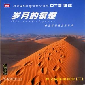 草原之夜(热度:16)由陶勋天平山人翻唱,原唱歌手梦之旅合唱组合