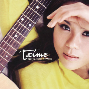 Beautiful Love(热度:193)由燕子翻唱,原唱歌手蔡健雅